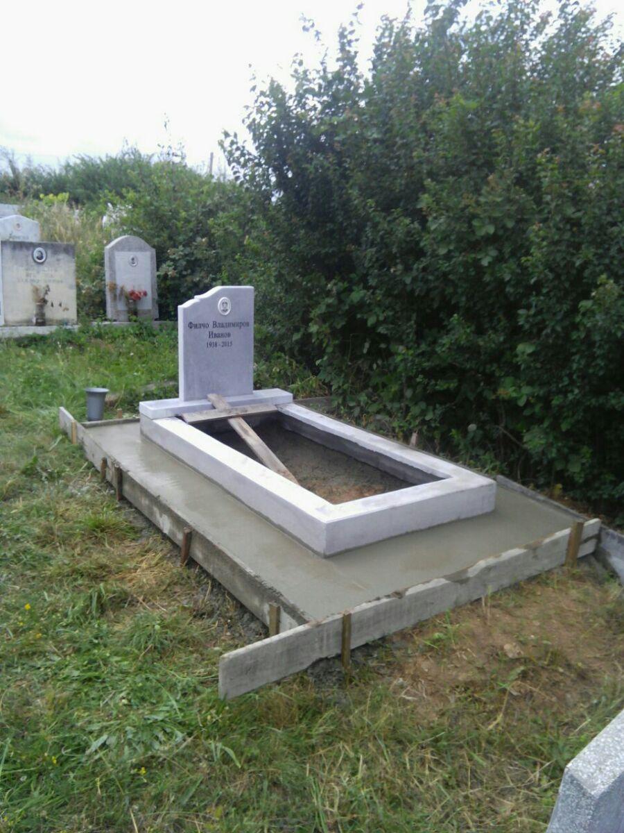каталог пълен комплект за оформяне на гроб